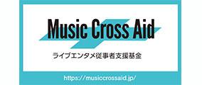 musiccrossaid