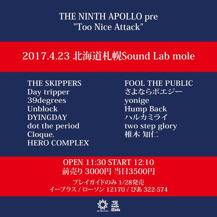 THE NINTH APOLLO presents