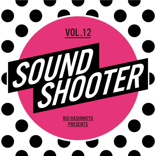 SOUND SHOOTER Vol.12