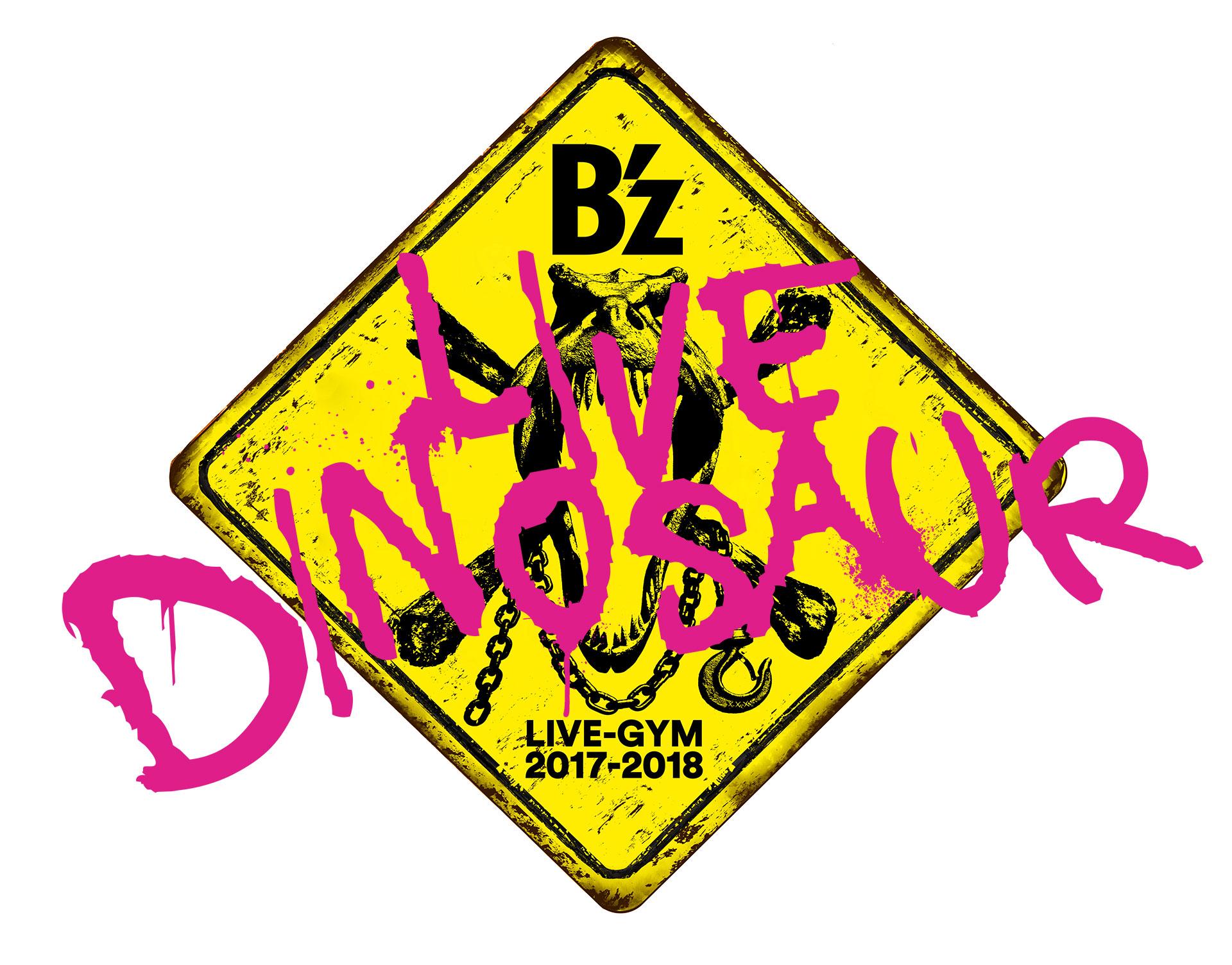 bz_live_dinosaur_logo