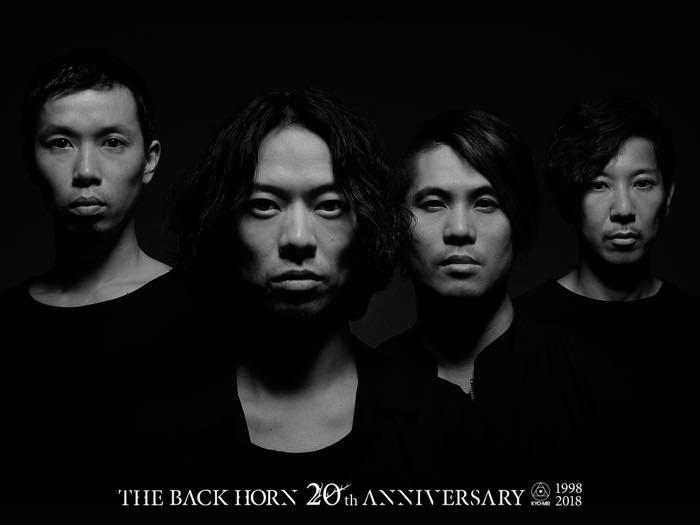 backhorn