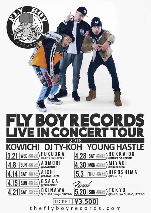 FLY BOY RECORDS LIVE IN CONCERT TOUR 2018