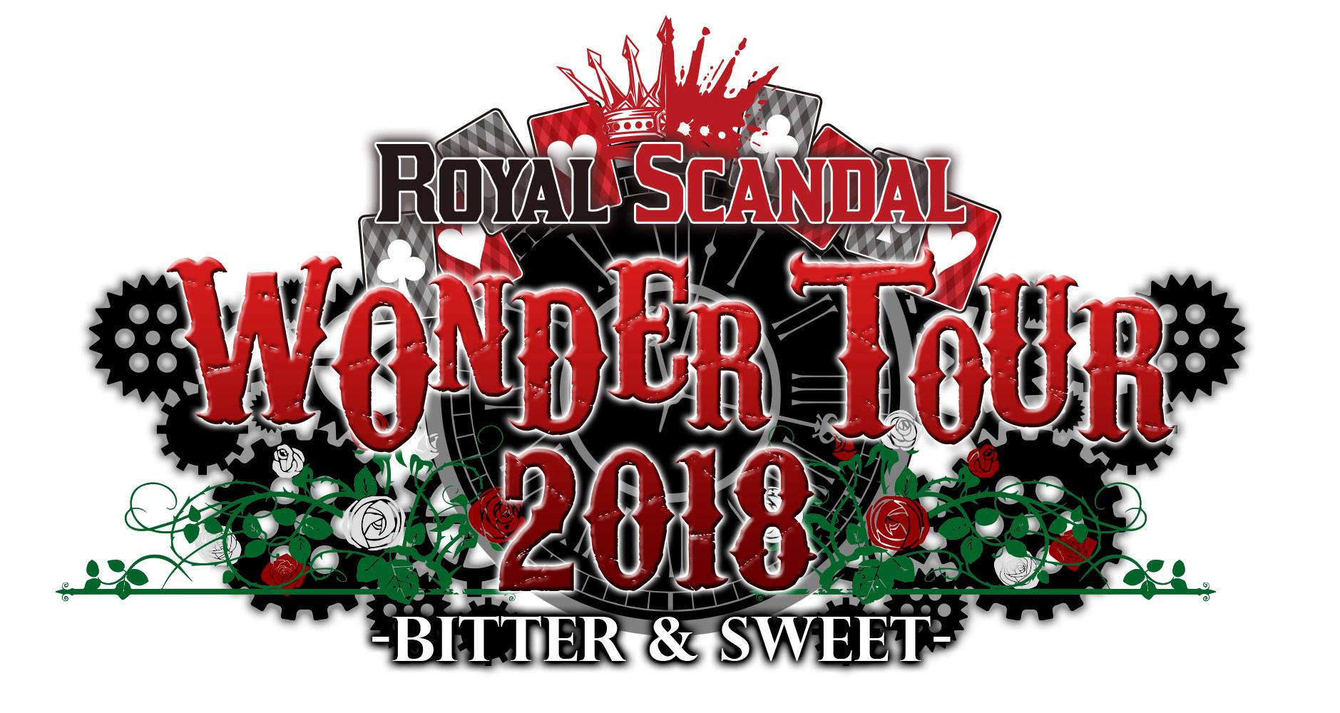 Royal Scandal(Luz/奏音69)