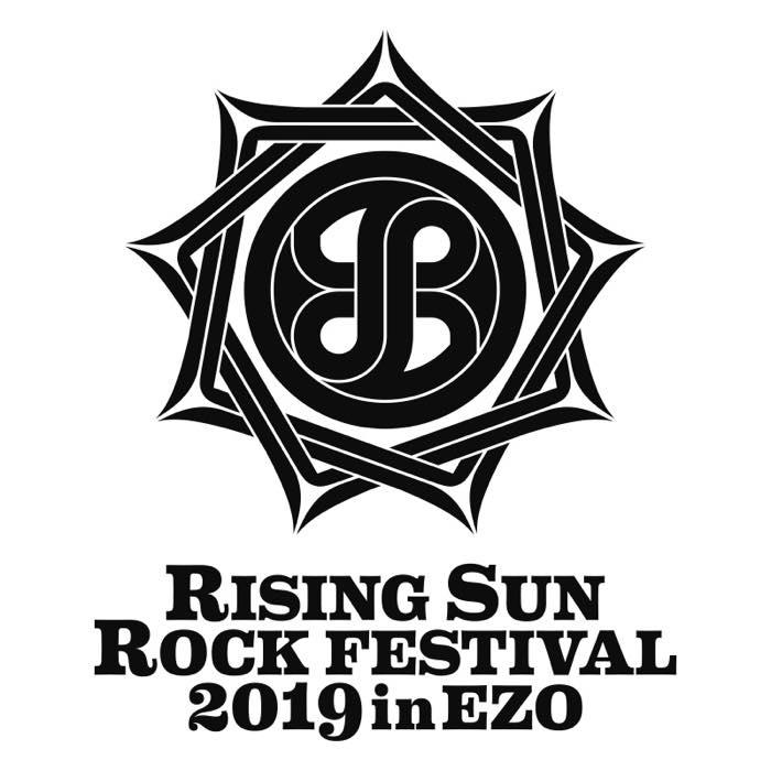 rsr2019_logo