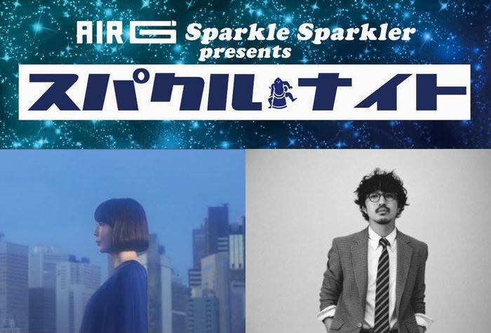 AIR-G' Sparkle Sparkler × A.S.A.B presents スパクル☆ナイト Vol.10