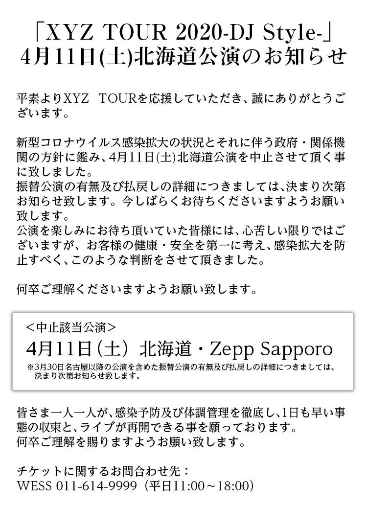 xyz_web0401_