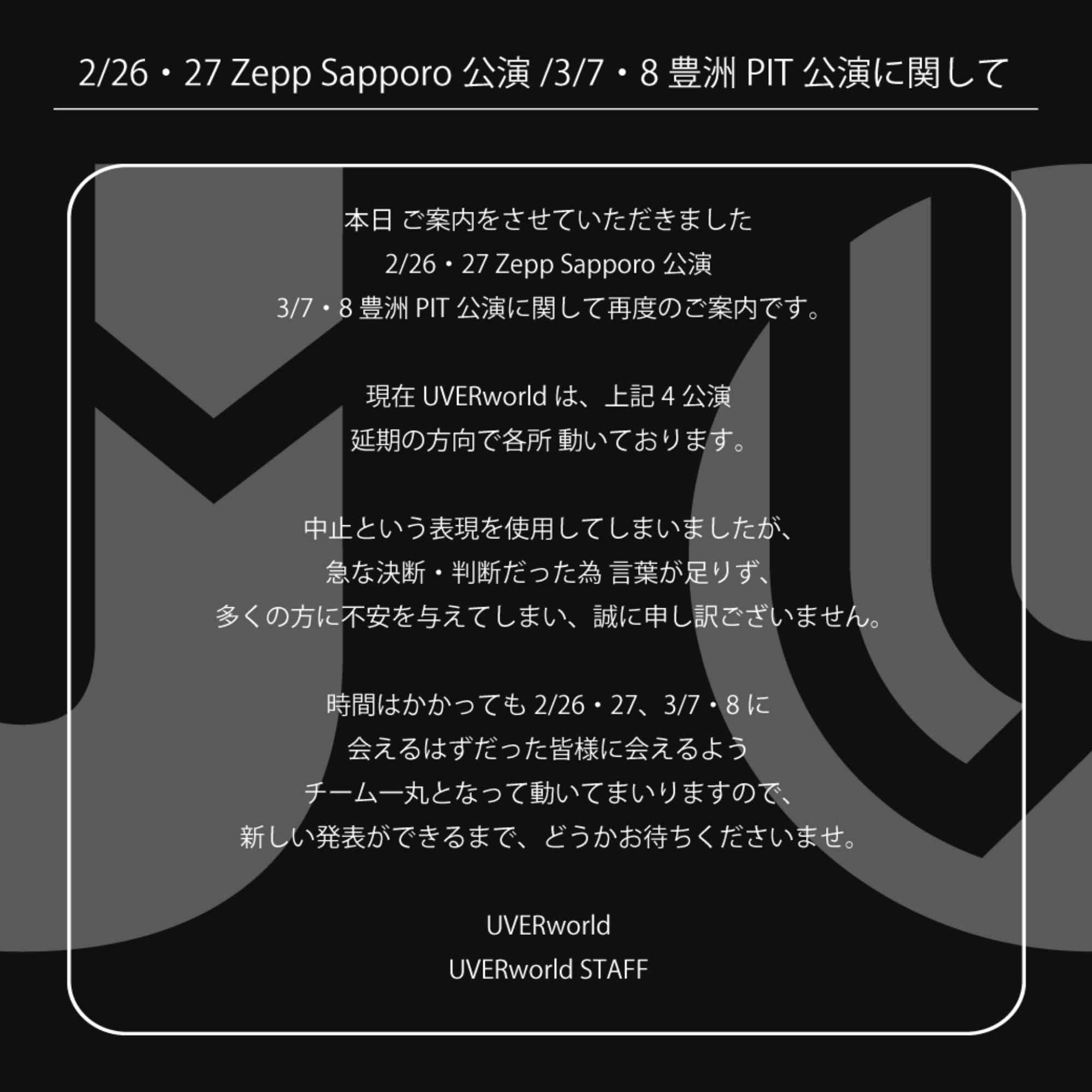 スクリーンショット 2020-03-09 11.39.43