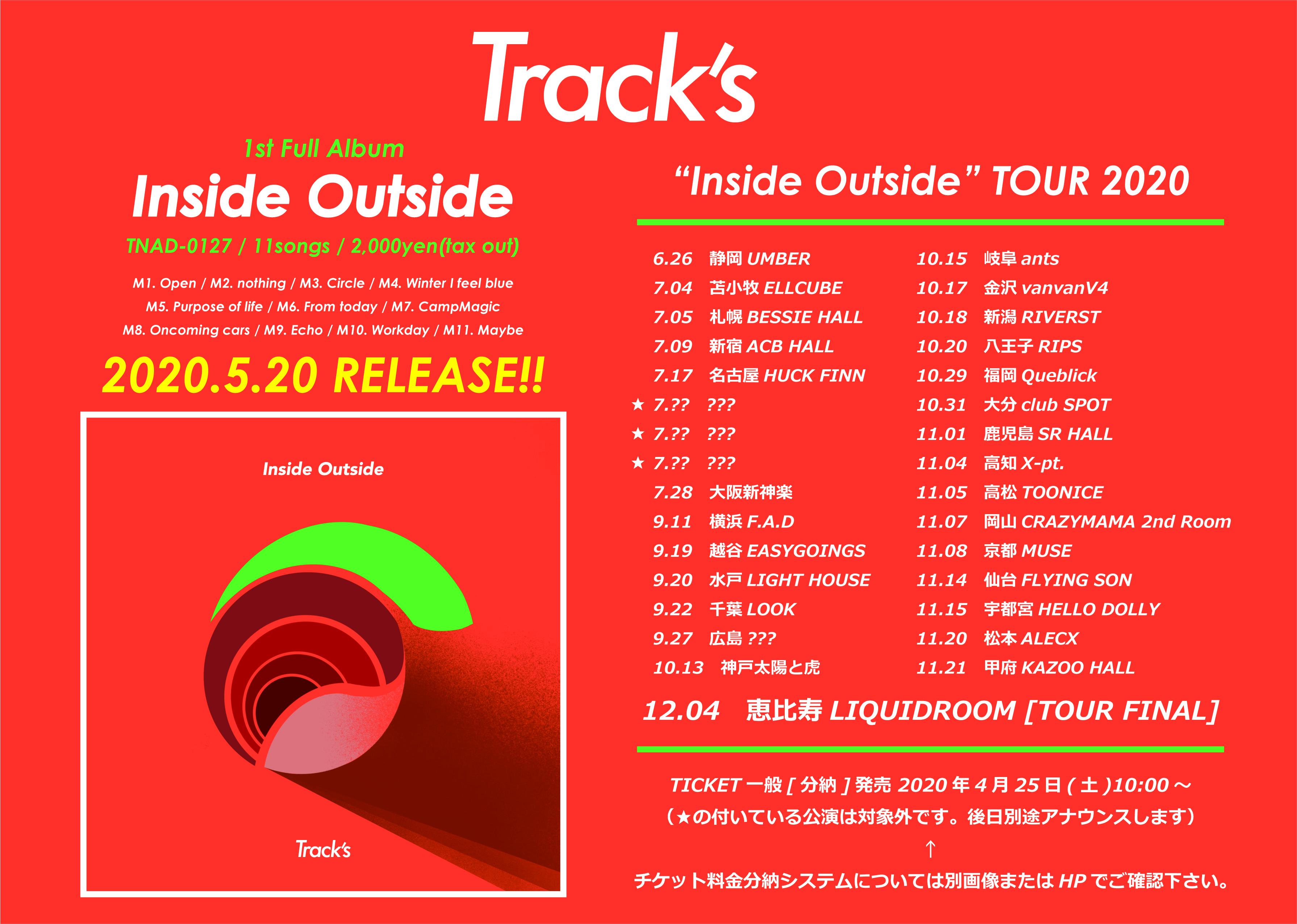 【修正】RELEASE発表-01 0419