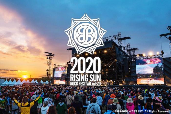 RISING SUN ROCK FESTIVAL 2020 in EZO
