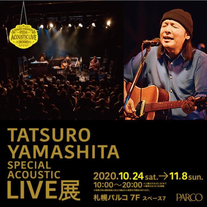yamashita_art