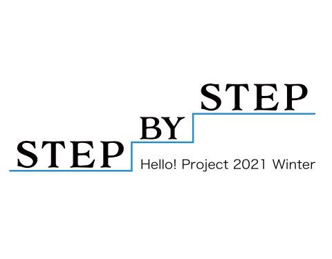 Hello!Project 2021 Winter〜STEP BY STEP〜