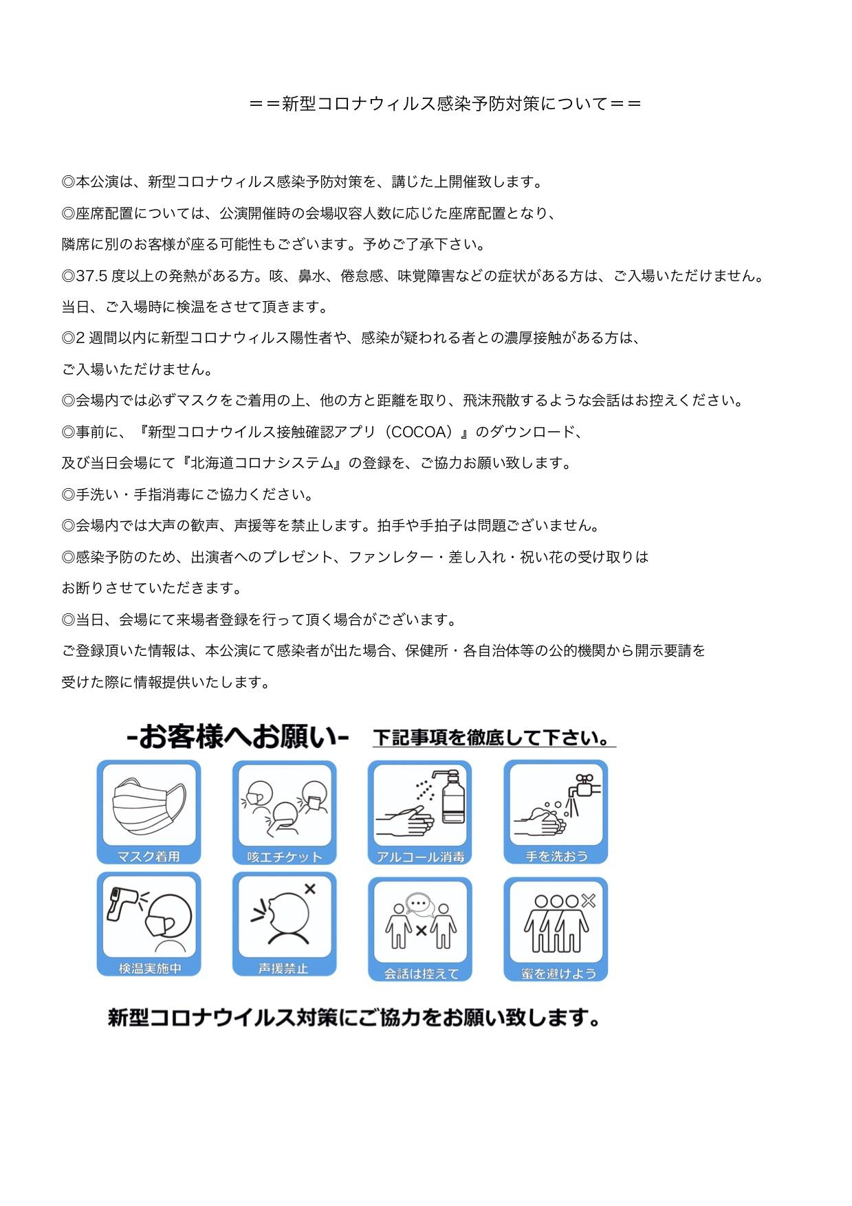 guide_sleepy