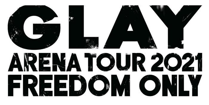 glay_logo