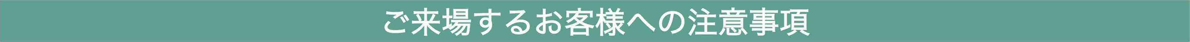 rc2021_cyuui_bar
