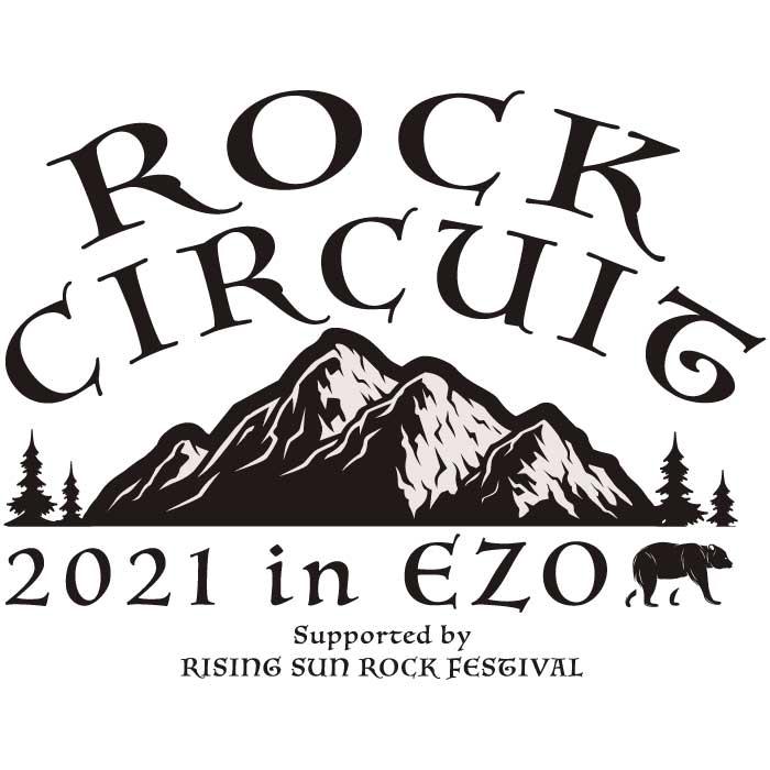 rc2021_logo