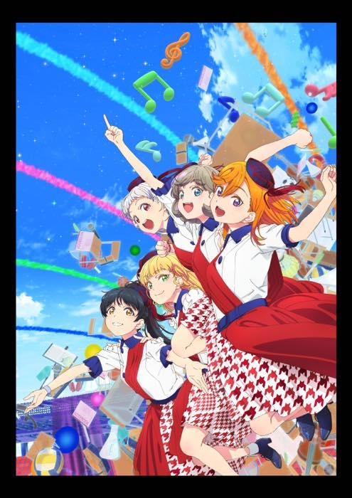 ラブライブ!スーパースター!! Liella! First LoveLive! Tour ~Starlines~